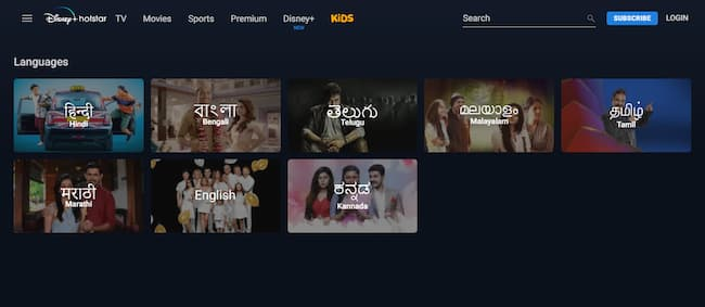 how to watch hotstar tamil movies