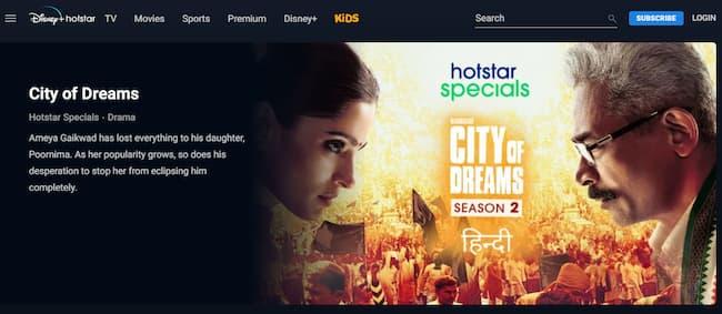 hotstar subscribe