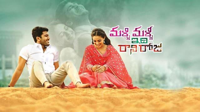 hotstar movies to watch in telugu