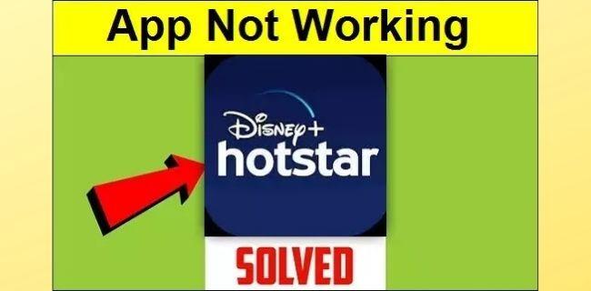 Today Hotstar Not Working